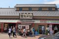 ラーメン館(福島県喜多方市)-1-17.05