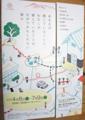 はじまりの美術館(福島県猪苗代町)-2-17.05