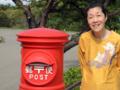 いなわしろリゾートホテル・F(福島県猪苗代町)-1-17.05
