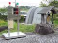 飯舘村役場-1-17.05