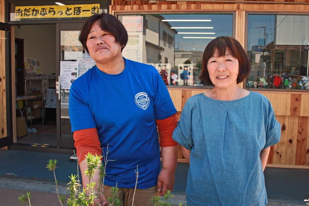 f:id:sashimi-fish1:20170614095445j:image:w330:left