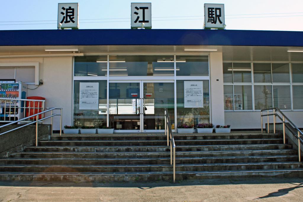 f:id:sashimi-fish1:20170617133523j:image:w330:left