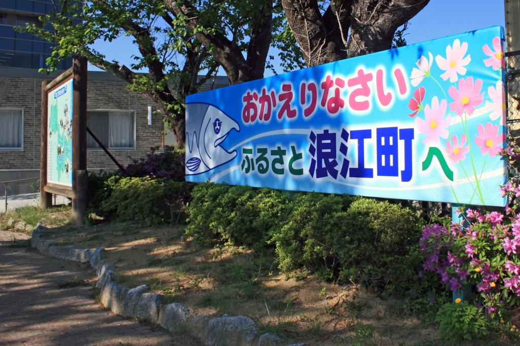 f:id:sashimi-fish1:20170618074710j:image:w280:left