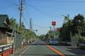 国道6号沿い(大熊町)-1-17.05