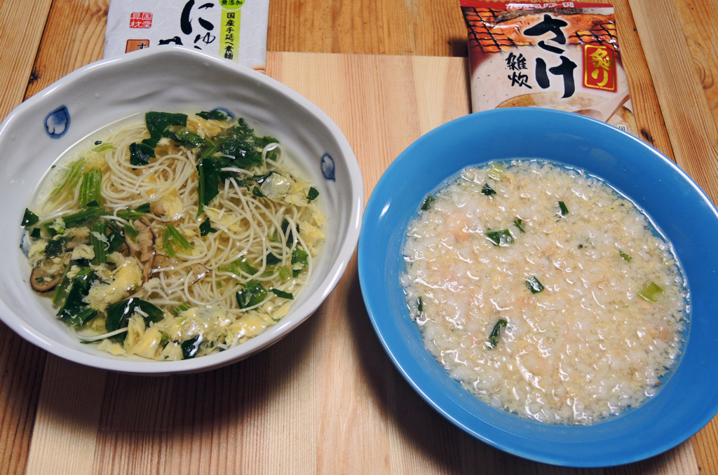 f:id:sashimi-fish1:20170705162811j:image:w400:left