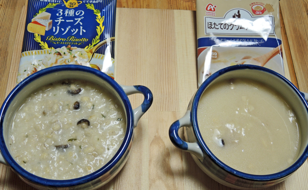 f:id:sashimi-fish1:20170705163132j:image:w280:right