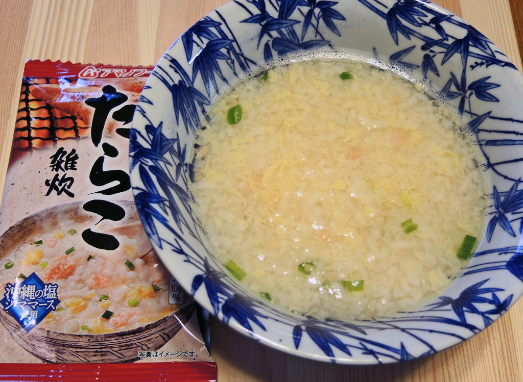 f:id:sashimi-fish1:20170705163731j:image:w275:left