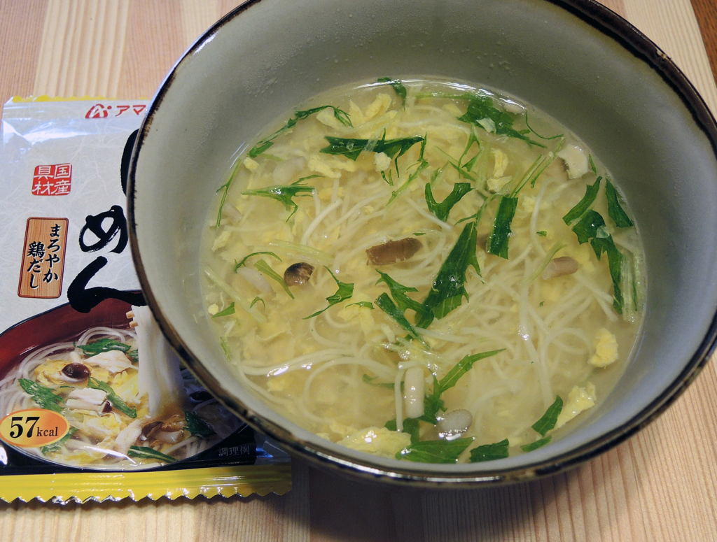 f:id:sashimi-fish1:20170705163847j:image:w275:left