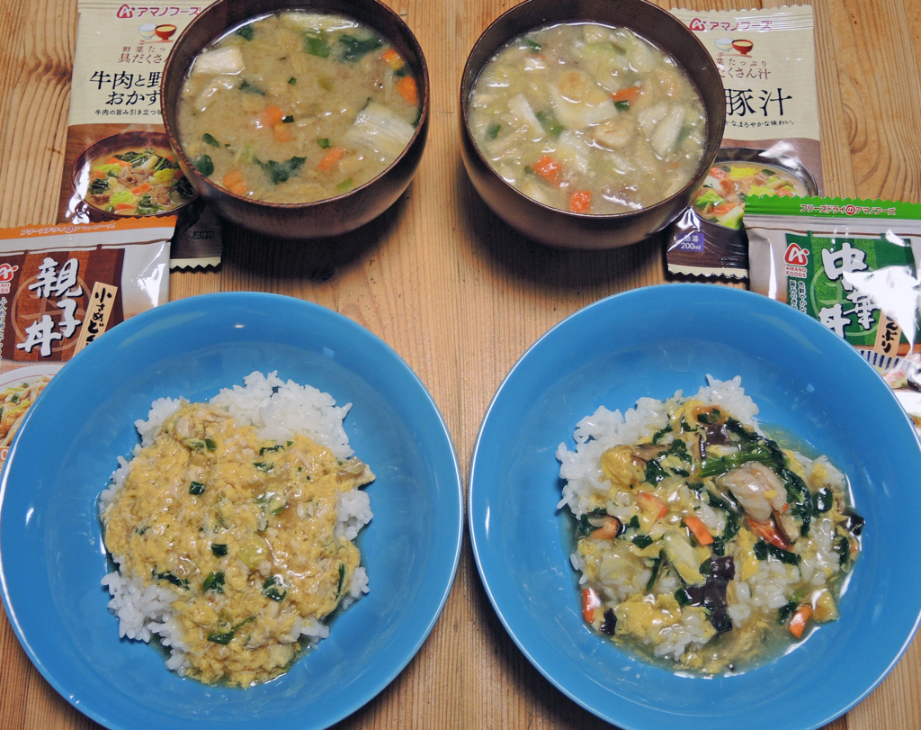 f:id:sashimi-fish1:20170705171751j:image:w440:left