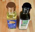 アマニ油&グリーンナッツオイル-1-17.08