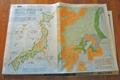 核のごみ最終処分場マップ(東京新聞)-1-19.08
