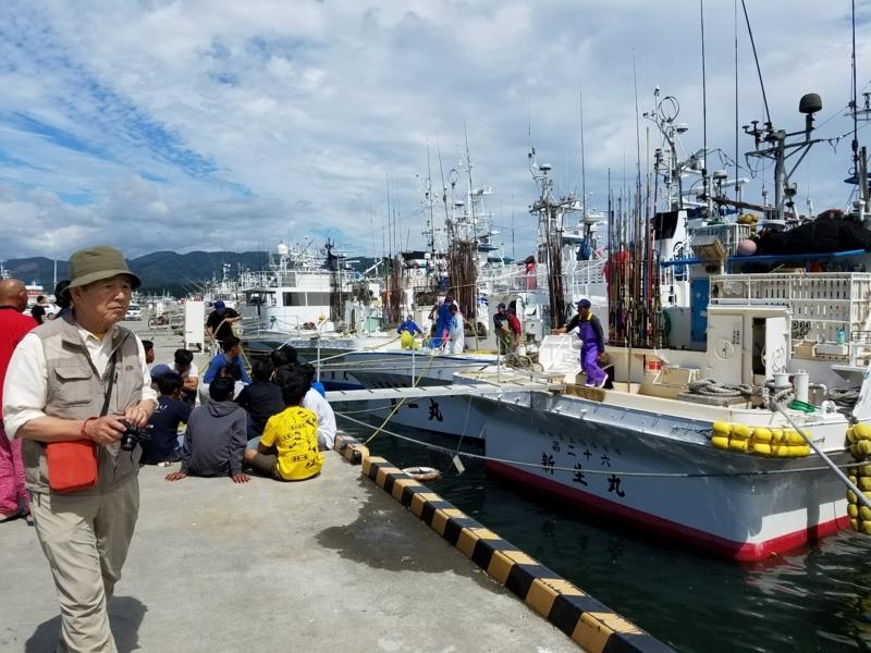 f:id:sashimi-fish1:20170901063043j:plain