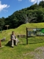 橋野鉄鉱山(釜石)-1-17.09