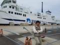 津軽海峡フェリー(大間港)-1-17.09