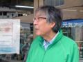 元気アップつちゆ、鈴木氏(福島市、土湯温泉)-1-17.08