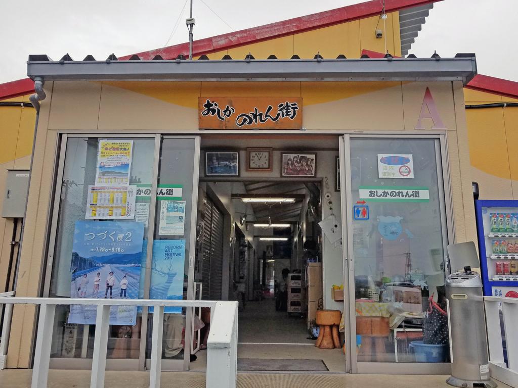 f:id:sashimi-fish1:20171009112942j:image:w260:right