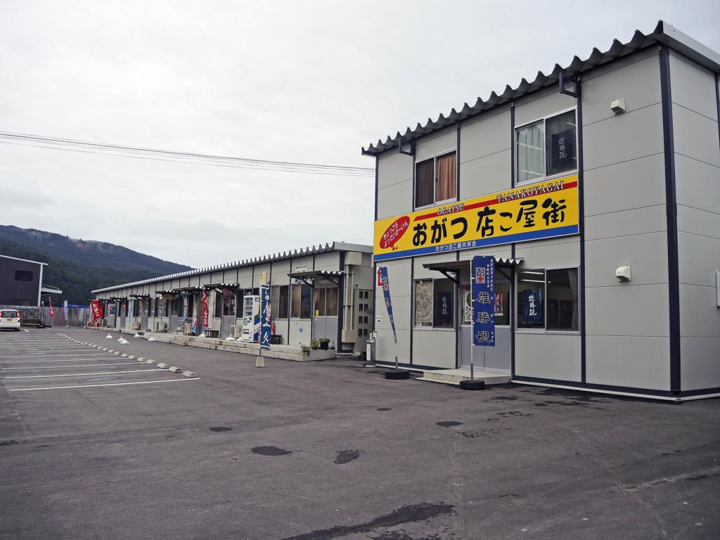 f:id:sashimi-fish1:20171010132431j:image:w350:right