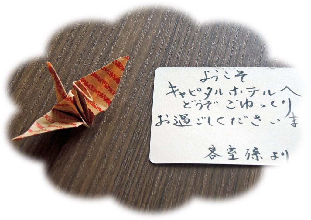 f:id:sashimi-fish1:20171022071815j:image:w250:left