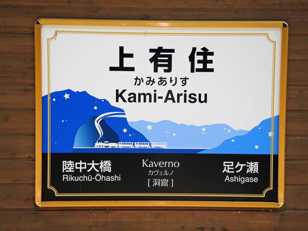 f:id:sashimi-fish1:20171029152240j:image:w325:right