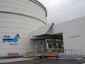 鯨と海の科学館(山田町)-3-17.09