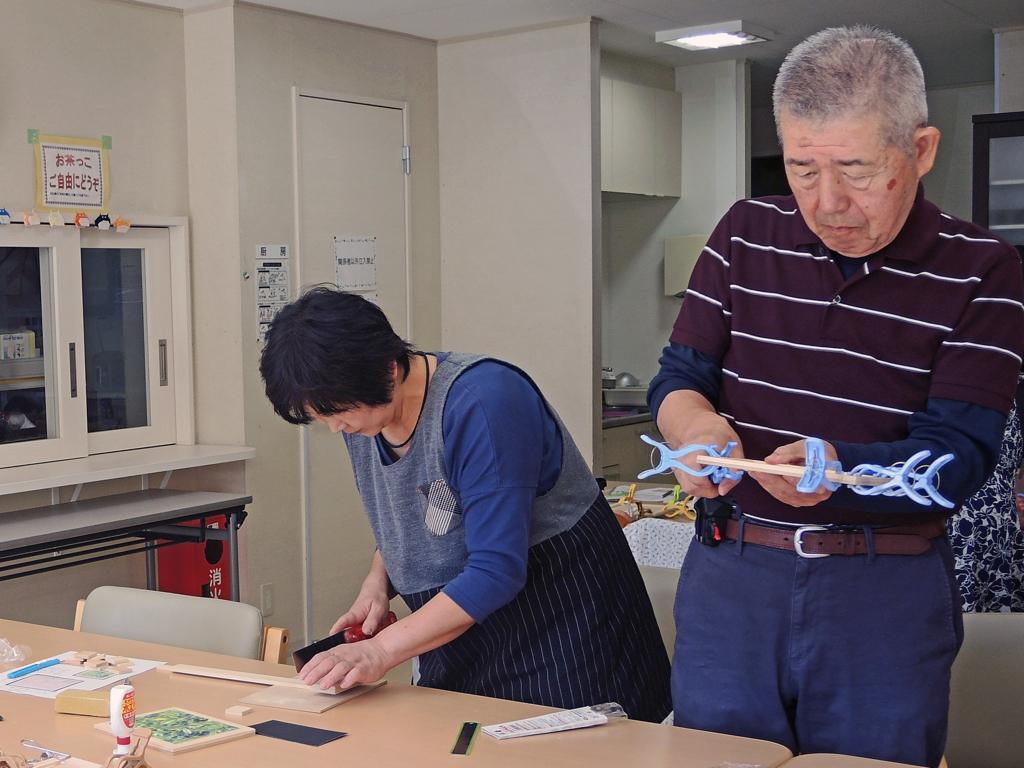 f:id:sashimi-fish1:20171102112525j:image:w270:left