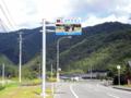 橋野鉄鉱山への道(釜石市)-1-17.09