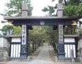 遊行寺(藤沢市)-2-17.11