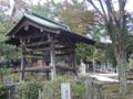 遊行寺(藤沢市)-5-17.11