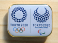 2020TOKYO記念メダル-1-17.12