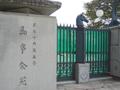 馬事公苑(世田谷区)-2-17.11