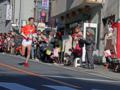 箱根駅伝2018、復路・大平台-6-18.01