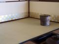 箱根美術館(強羅)-8-18.01
