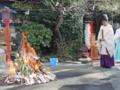 荏柄天神・どんど焼き(鎌倉市)-4-18.01