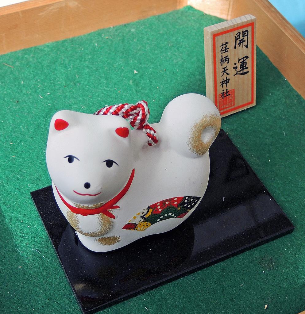 f:id:sashimi-fish1:20180116140142j:image:w215:right