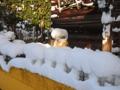 雪景色(わが家)-1-18.01