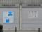 東京都「水の科学館」(江東区)-2-18.02