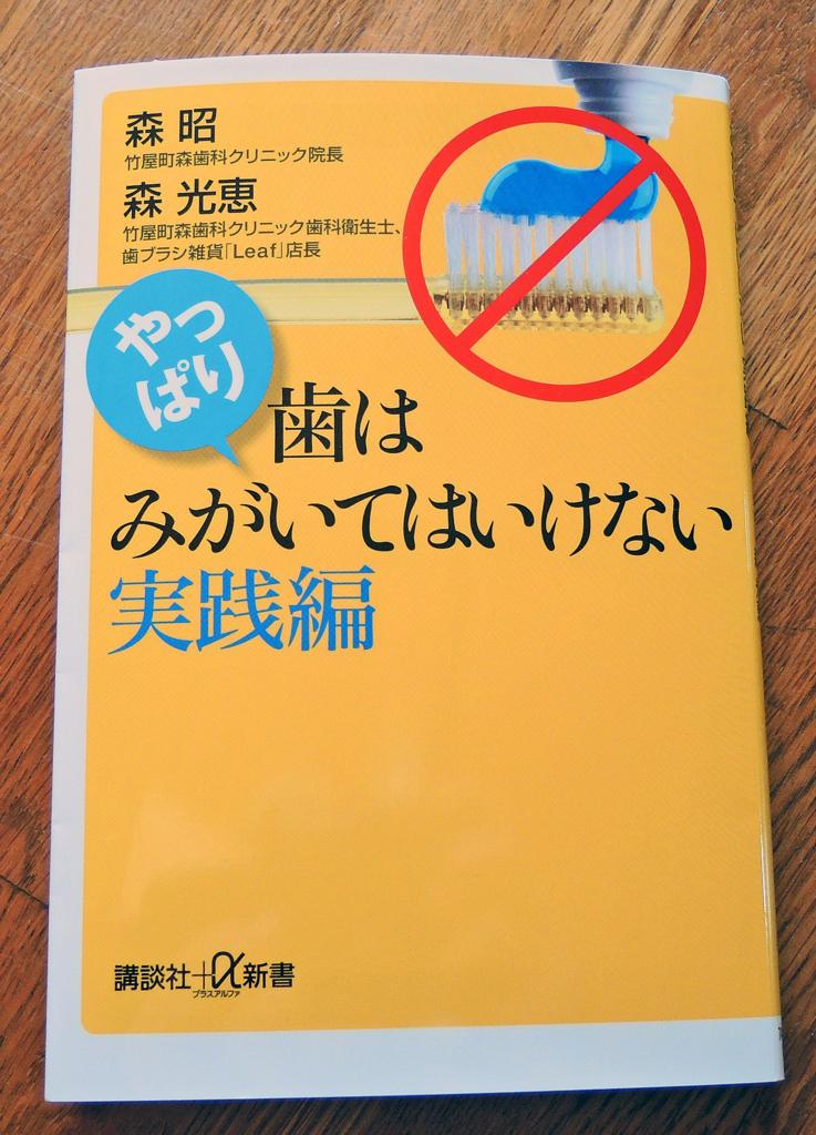 f:id:sashimi-fish1:20180417153648j:image:w100:left