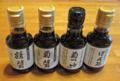ヤマロク醤油(香川)-2-18.05