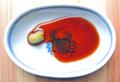 再仕込み醤油(弓削田・純生)-1-18.05