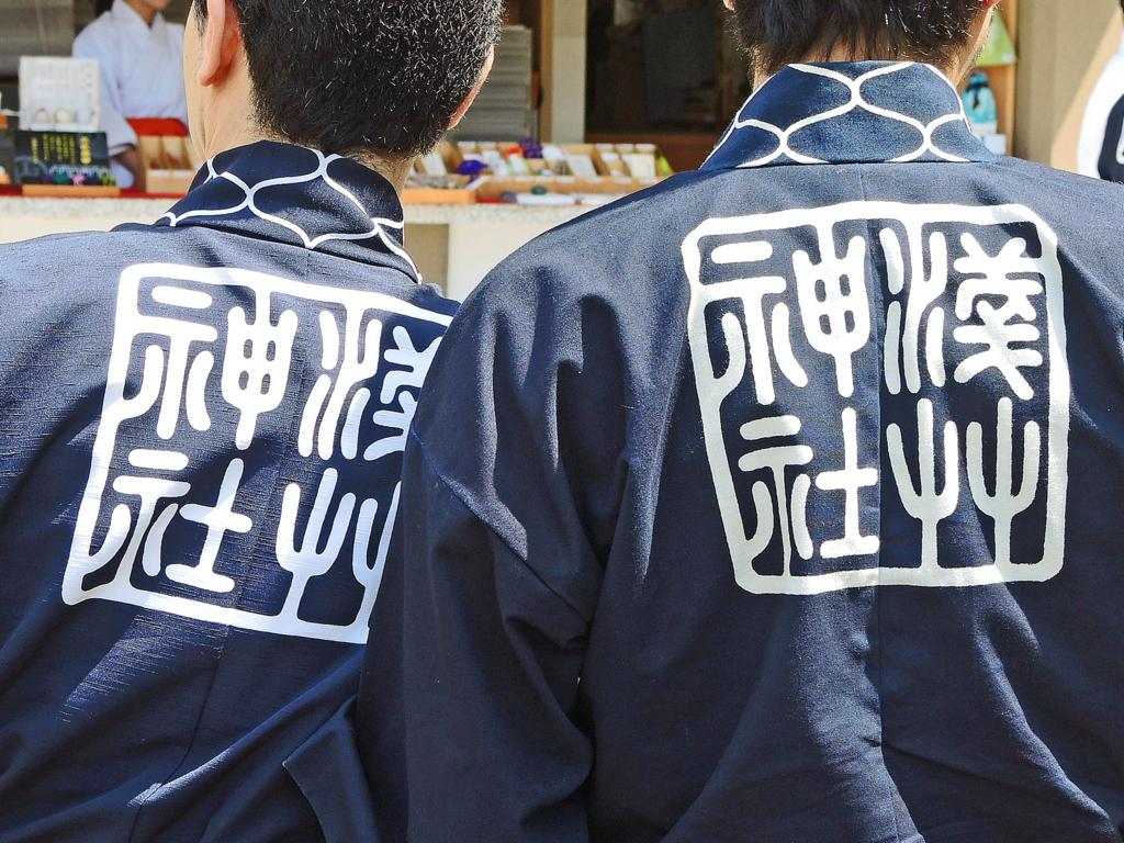 f:id:sashimi-fish1:20180529163357j:image:w195:right
