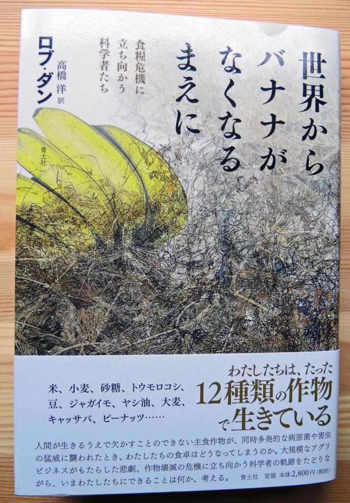 f:id:sashimi-fish1:20180531155003j:image:w100:left