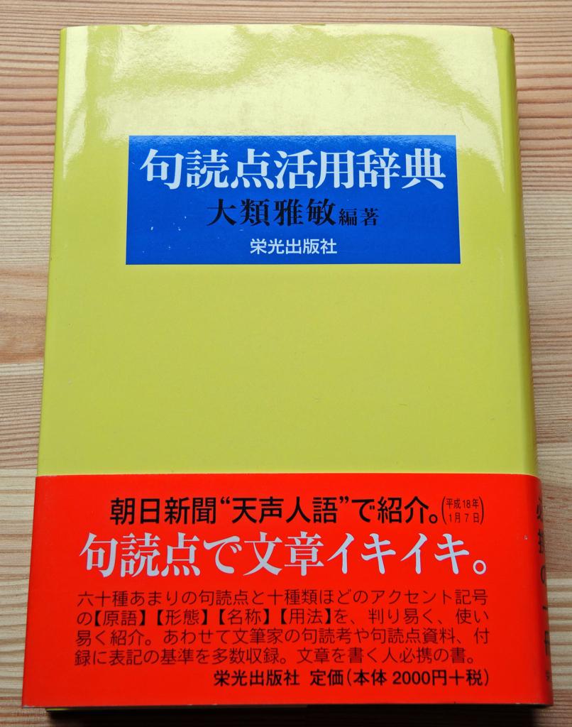 f:id:sashimi-fish1:20180614102014j:image:w150:left