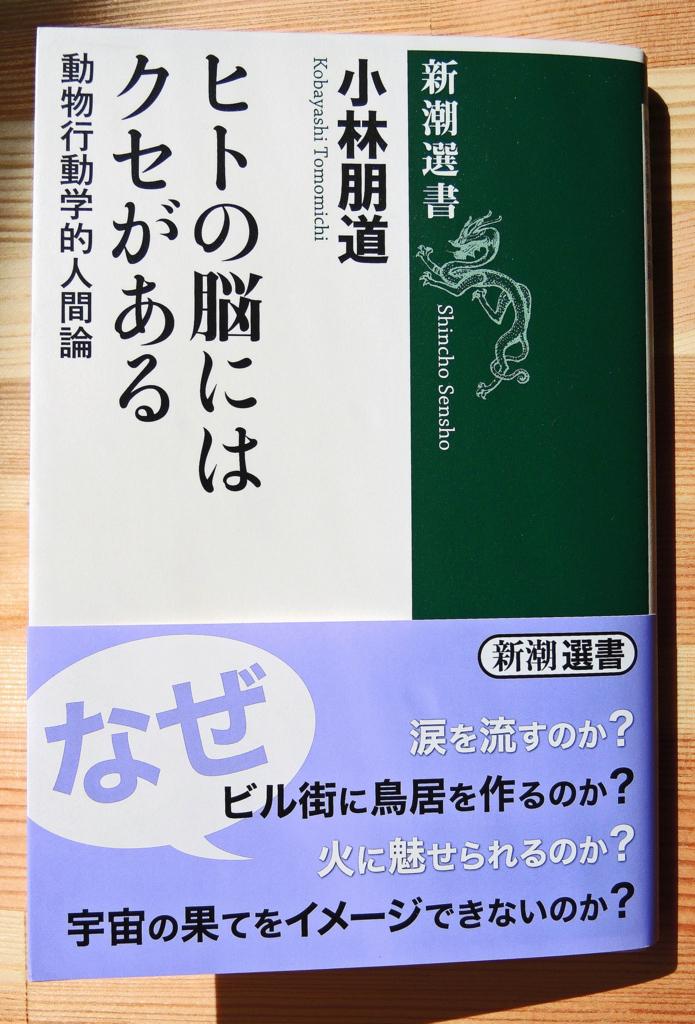 f:id:sashimi-fish1:20180619125921j:image:w120:left