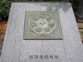 日本橋(中央区)-5-18.07