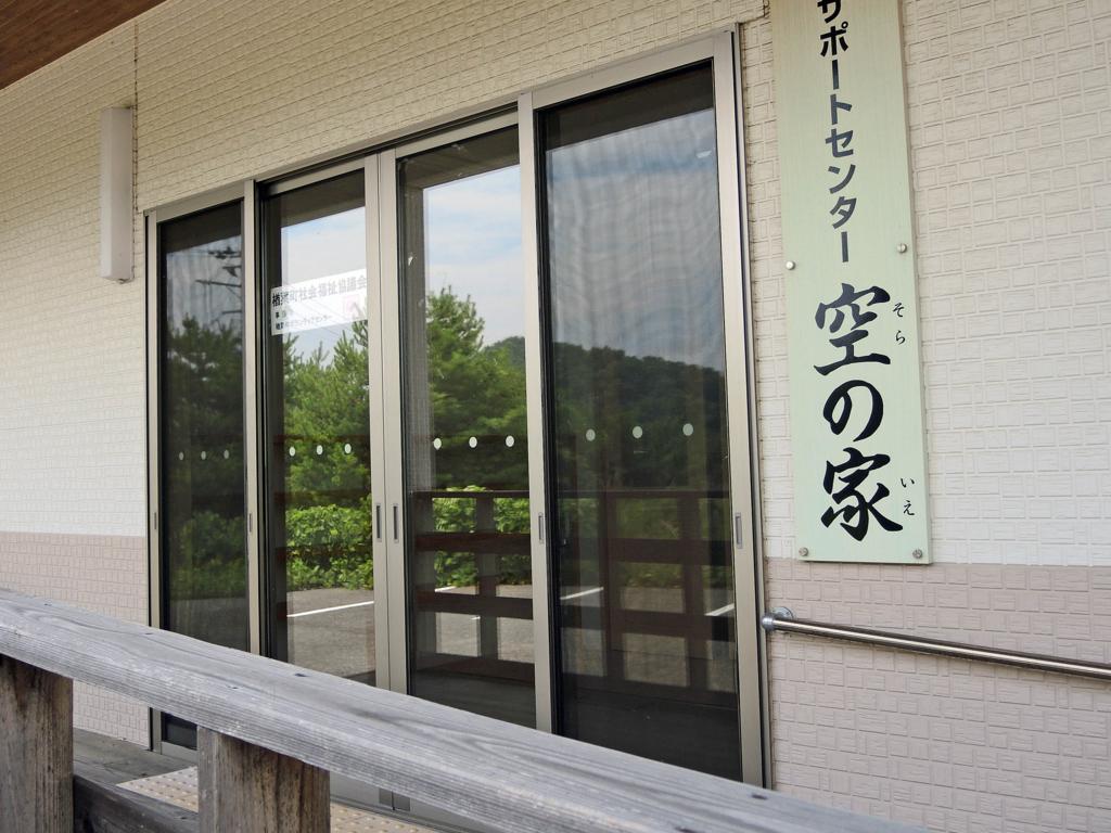 f:id:sashimi-fish1:20180801100929j:image:w220:left