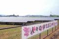 富岡復興ソーラー(富岡町)-2-18.07