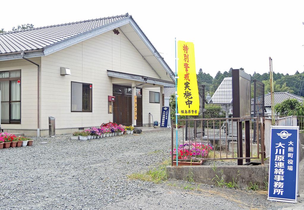 f:id:sashimi-fish1:20180920095549j:image:w230:left