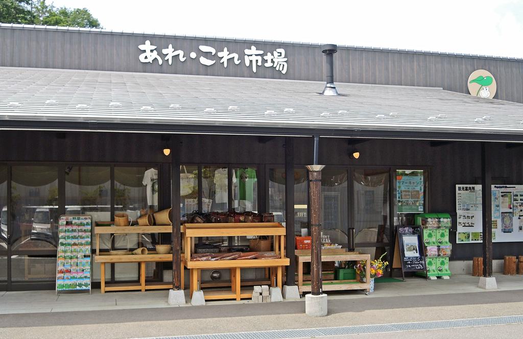 あれ・これ市場(川内村)-1-18.08