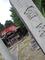 国玉神社(浪江町)-2-18.08