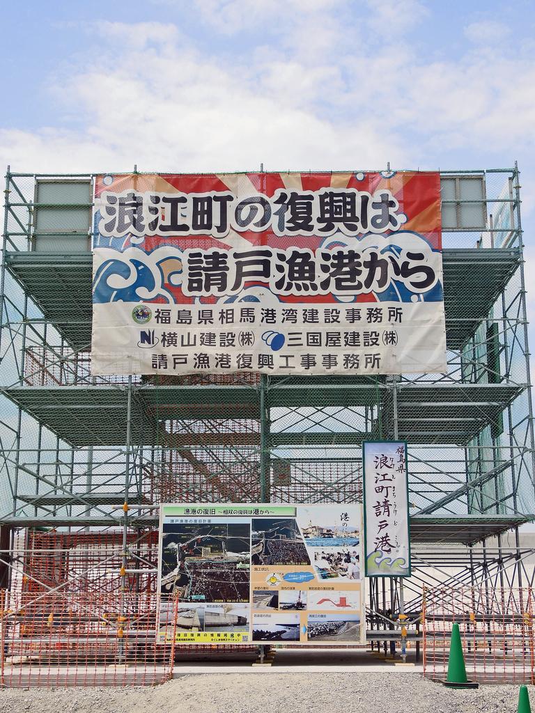 f:id:sashimi-fish1:20180930093030j:image:w130:right